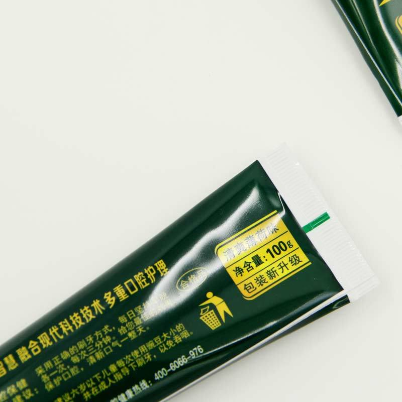 国产成 人 综合 亚洲牙膏多規格裝