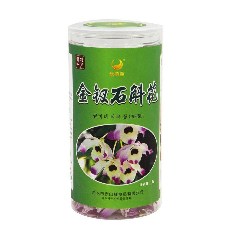 caopron凍幹花15g特產