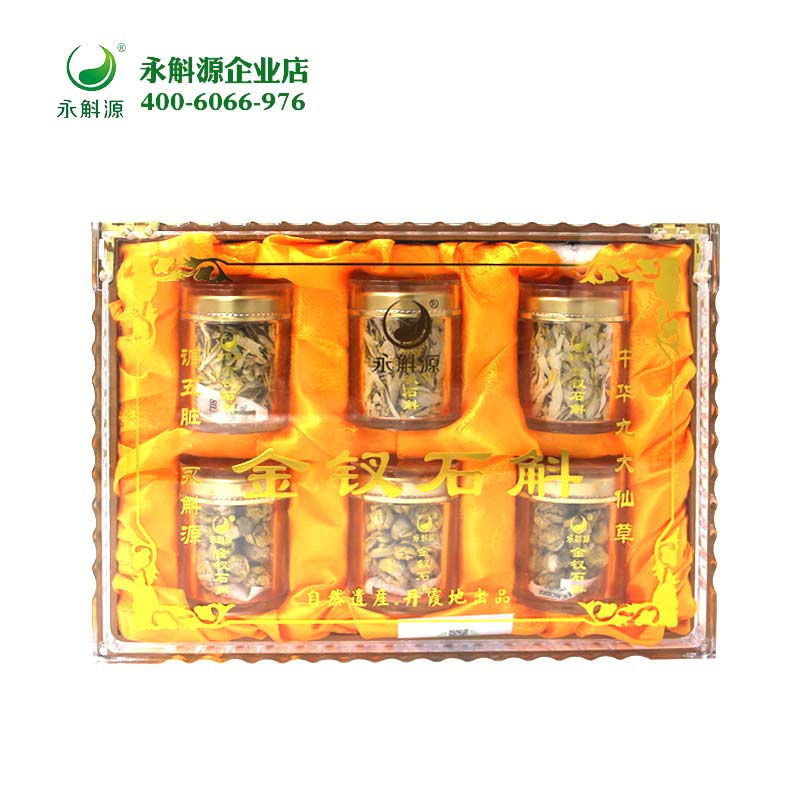 caopron六合一禮盒裝70g