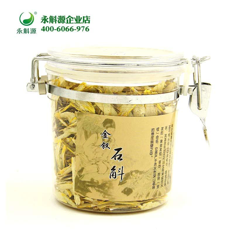 国产成 人 综合 亚洲茶片桶裝50g
