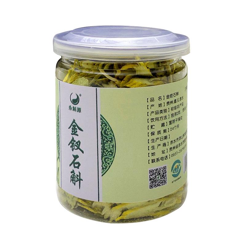 caopron10克凍幹片