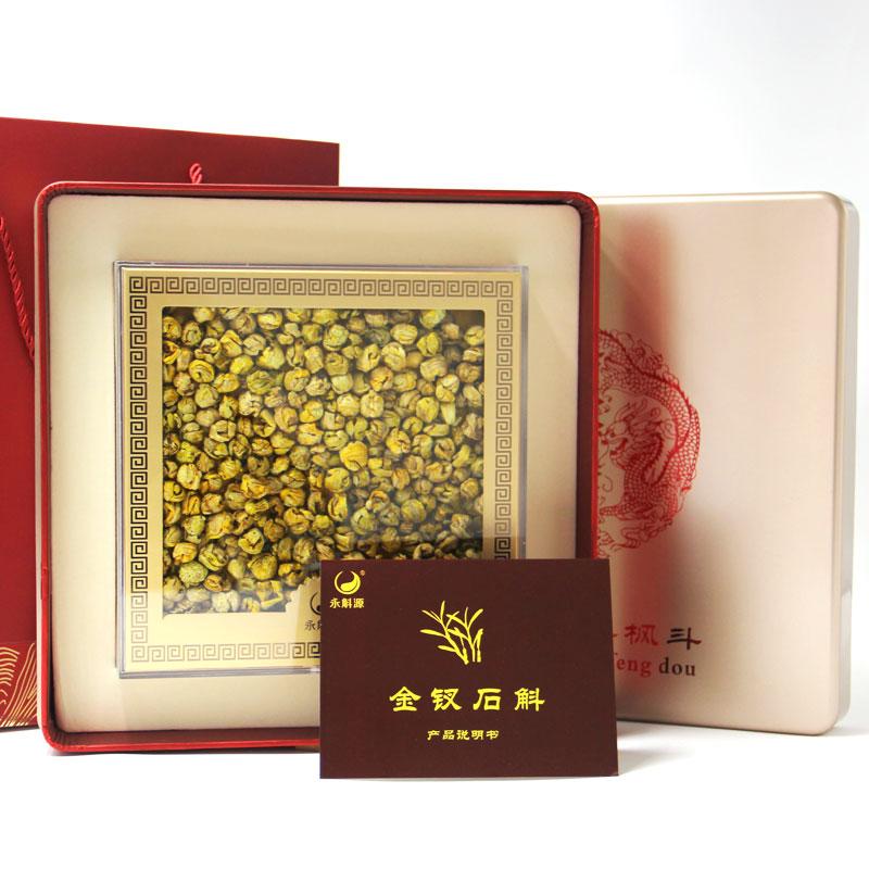 caopron楓鬥禮盒120g