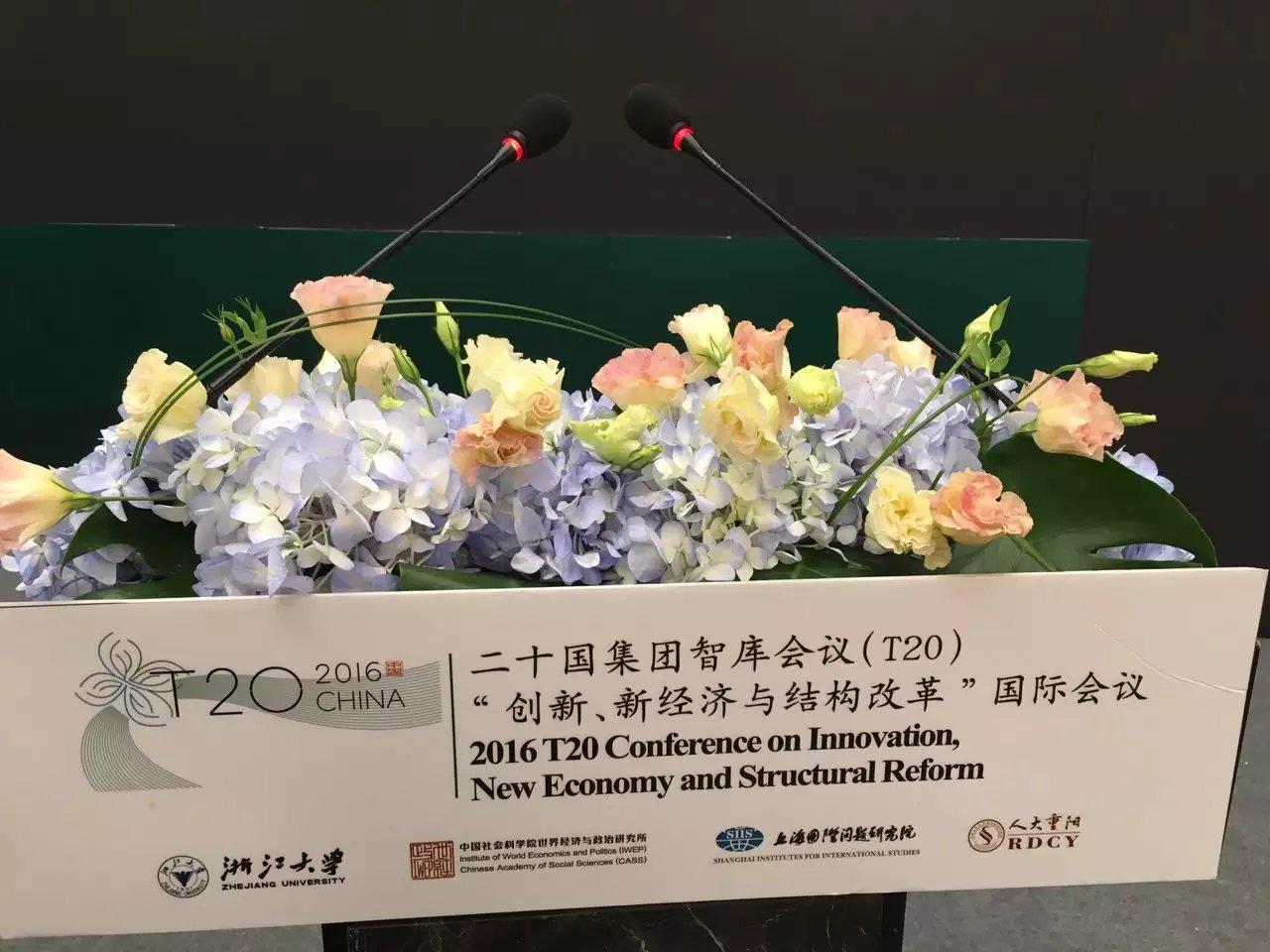 【活动】T20国际会议花植布置