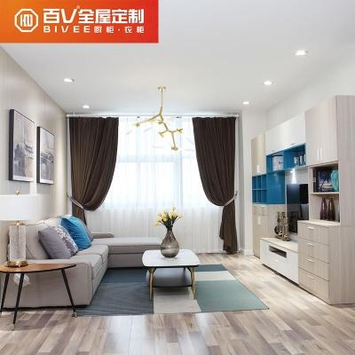 成都百V 客厅 成套家具定制 玄关 电视柜 茶几 沙发  储物柜定制