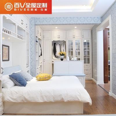 成都百V全屋定制卧室整体家具衣帽间衣柜现代简约北欧卧室定制