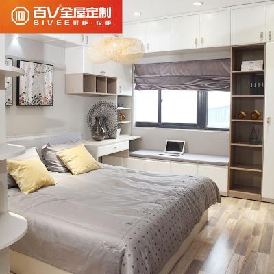成都百V卧室成套家具定制整体衣柜衣橱 梳妆台床榻榻米定制