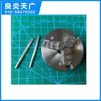 U13 三爪卡盘50mm