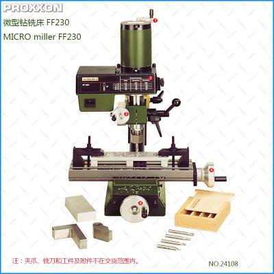 24108 微型精密鉆銑床FF230