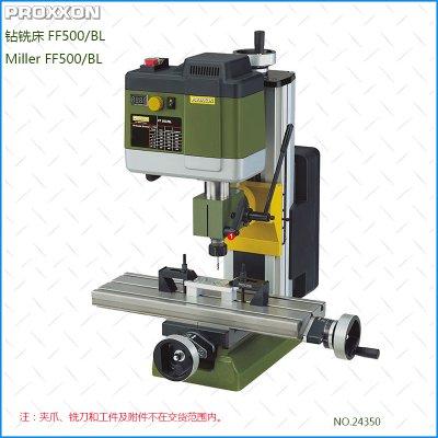 24350微型精密鉆銑床 FF500/BL