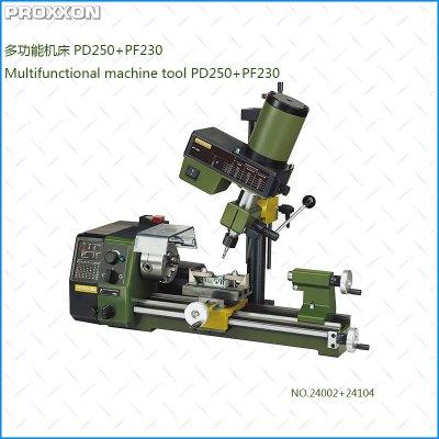 PD250+PF230多功能机床