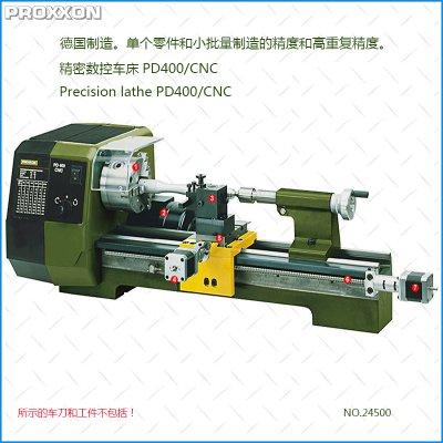 CNC PD400 數控車床