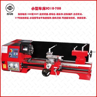 SC10-700无级调速台式湖南体彩网
