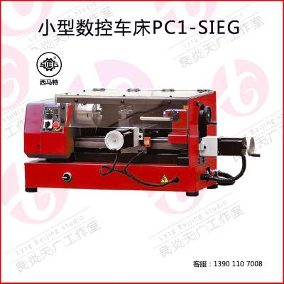 PC1 微型数控湖南体彩网