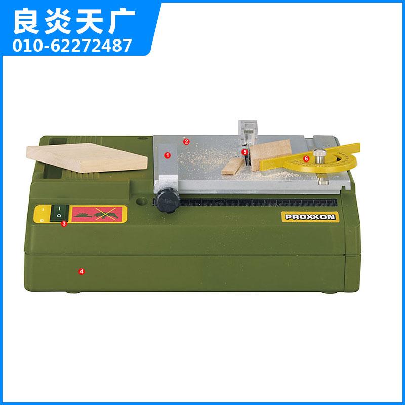 27006微型台锯迷你圆盘锯模型锯床KS230
