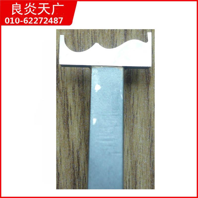 硬质合金葫芦刀具
