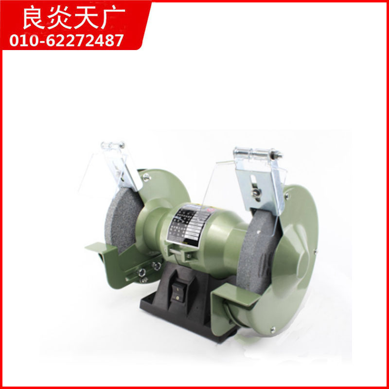 MQD3215-S砂轮机