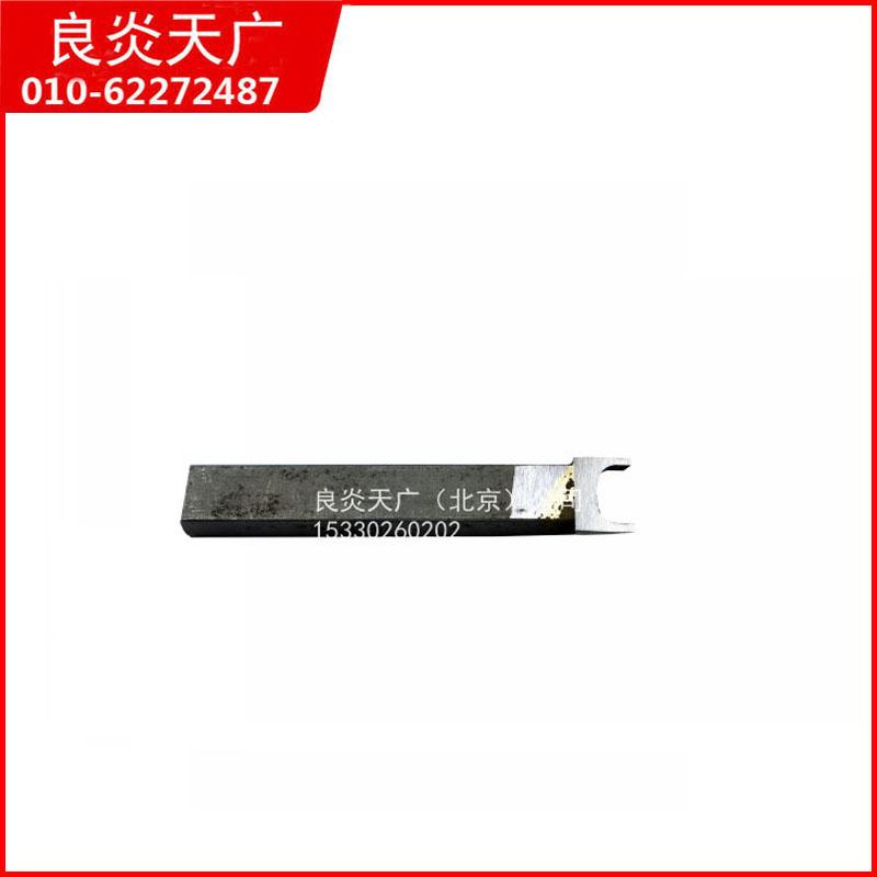 鼓珠合金车刀14X12mm