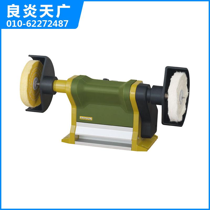 27180 微型拋光機 PM100