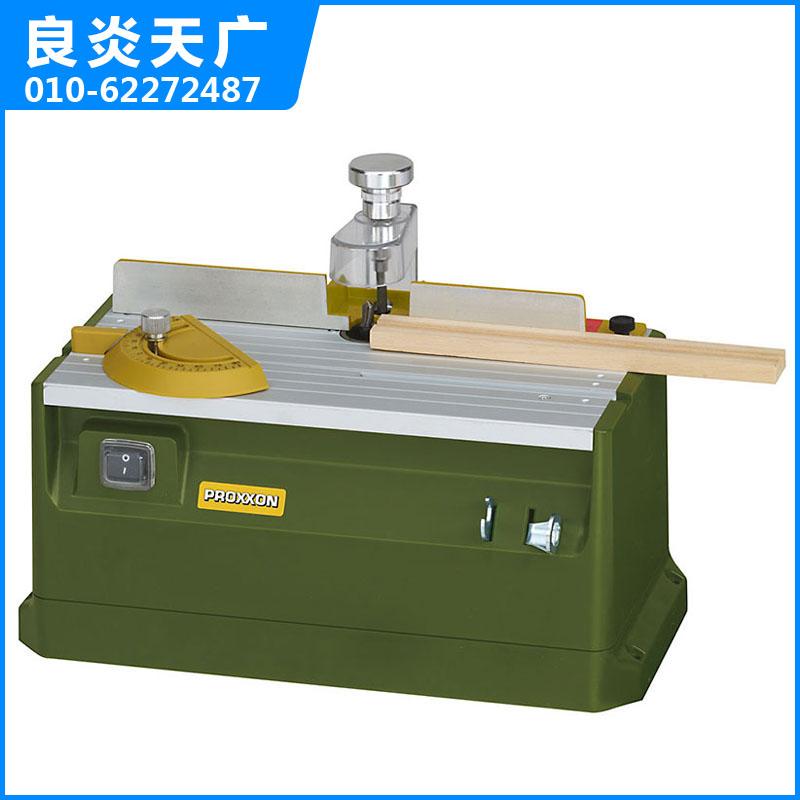 27050 臺式家用木工修邊機MP400
