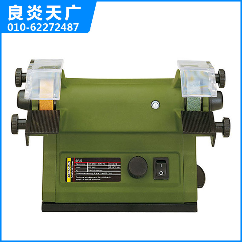 28030微型臺式砂輪機磨拋機SP/E