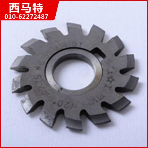 10217 齿轮铣刀 用于U1 SU1