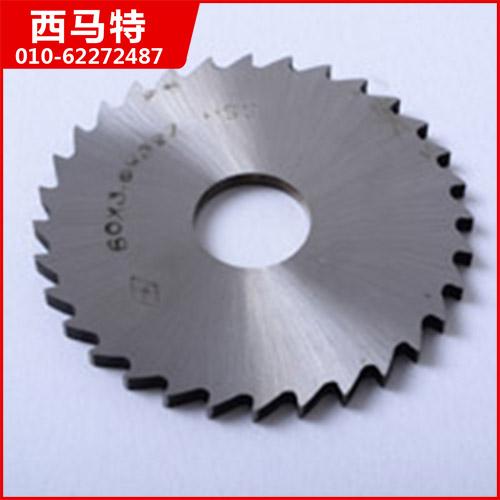 10215 锯片铣刀 用于铣床U1 SU1