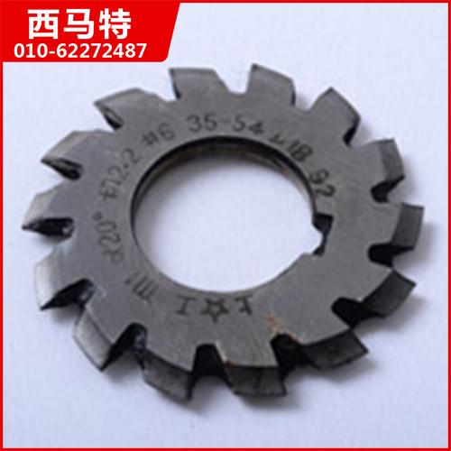 10218 齿轮铣刀 用于铣床U1 SU1