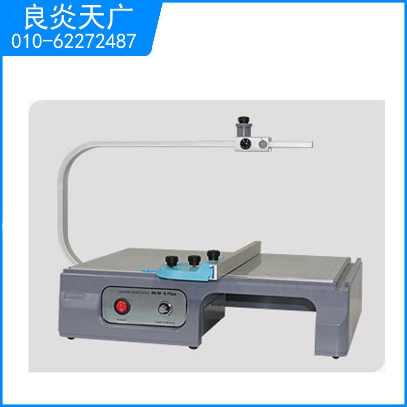 HCM-S PLUS 热泡沫切削机