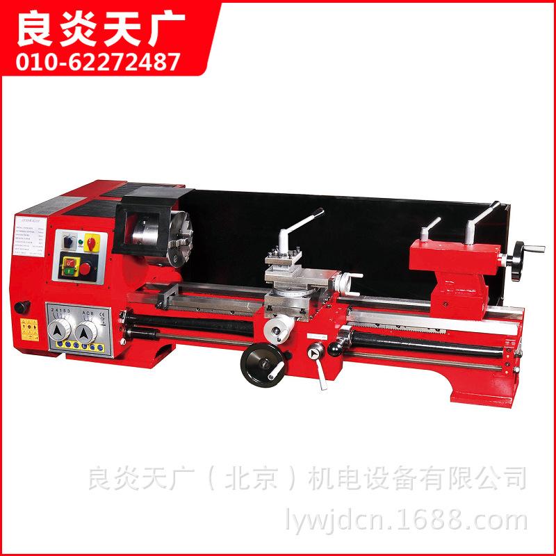 C10-700臺式車床
