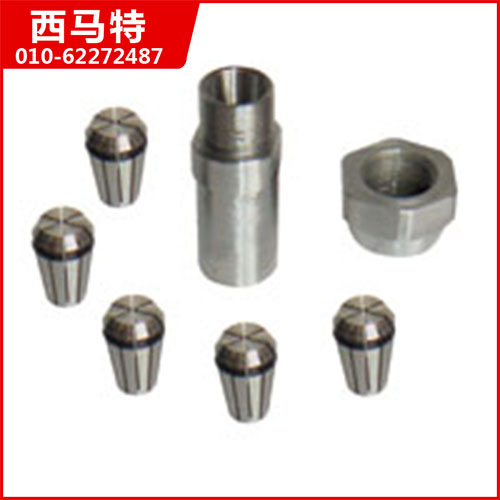 10139 研磨嵌座和锁紧螺母 用于Z1 XO