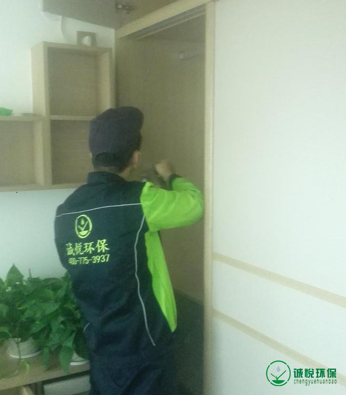 南海罗村依云华府05栋新房装修除甲醛案例