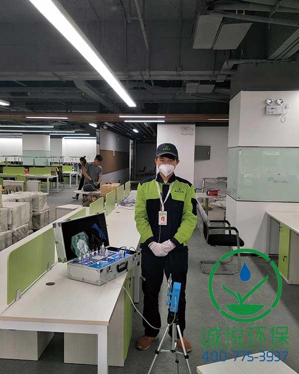 广州华得士国际货运代理有限公司办公室除甲醛案例