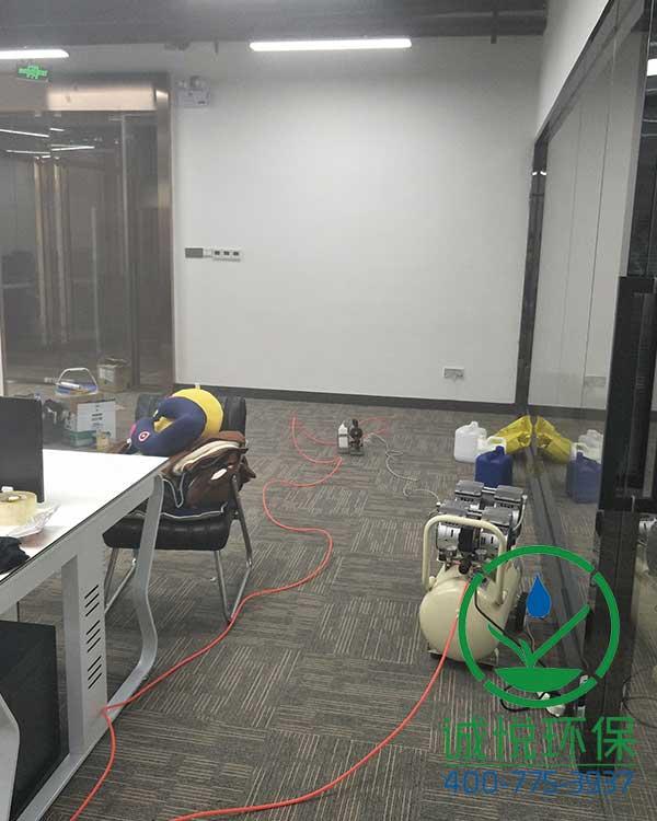 珠控国际中心办公室除甲醛案例