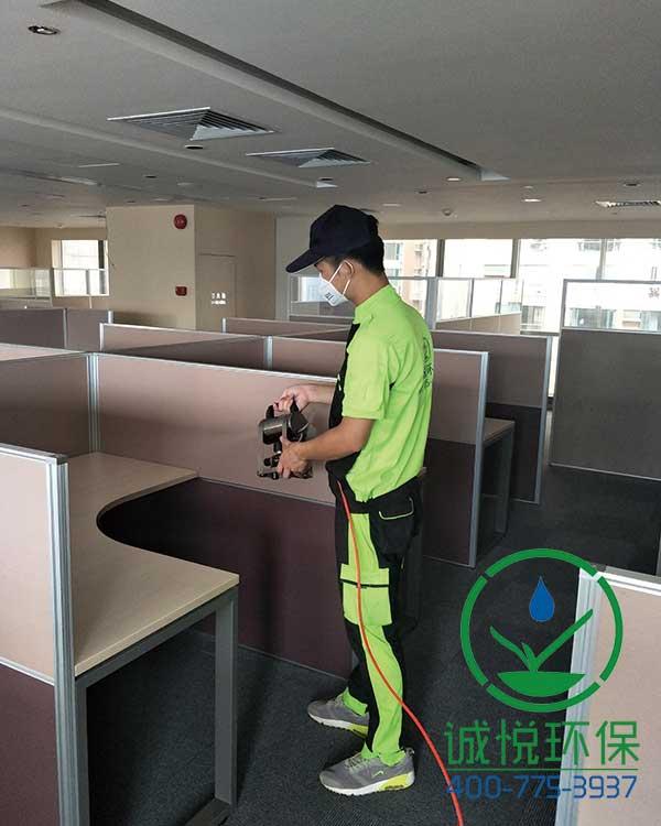 广州南方电网办公室除甲醛案例