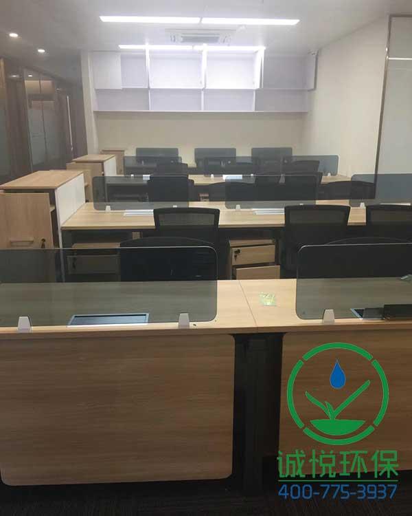 滨海金控集团东莞分公司办公室除甲醛案例