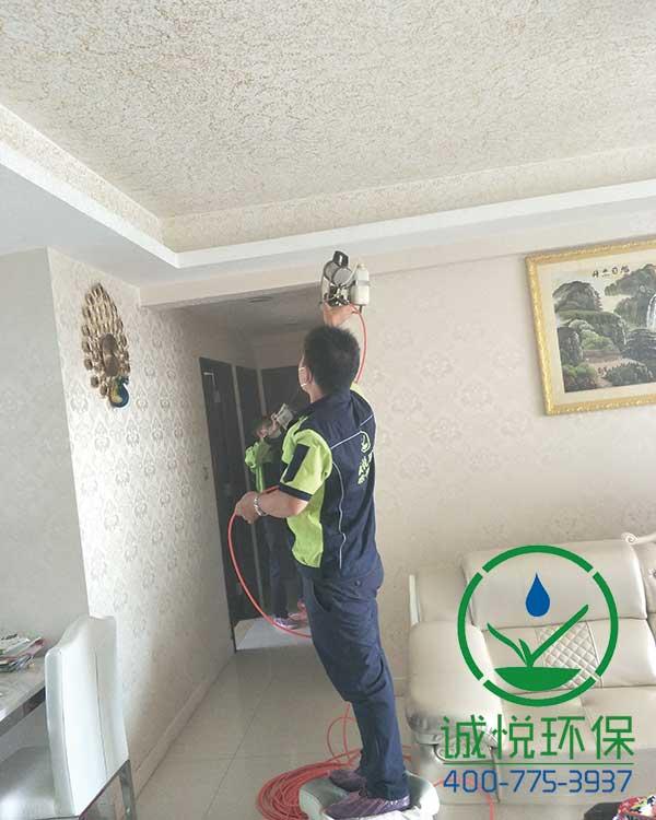 广州市桥星誉花园新房装修除甲醛案例