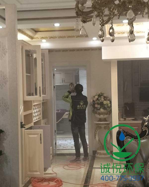 广州白云平沙富力城新房装修除甲醛案例