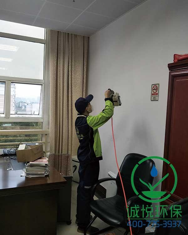 越秀区全民健身活动中心办公室除甲醛案例