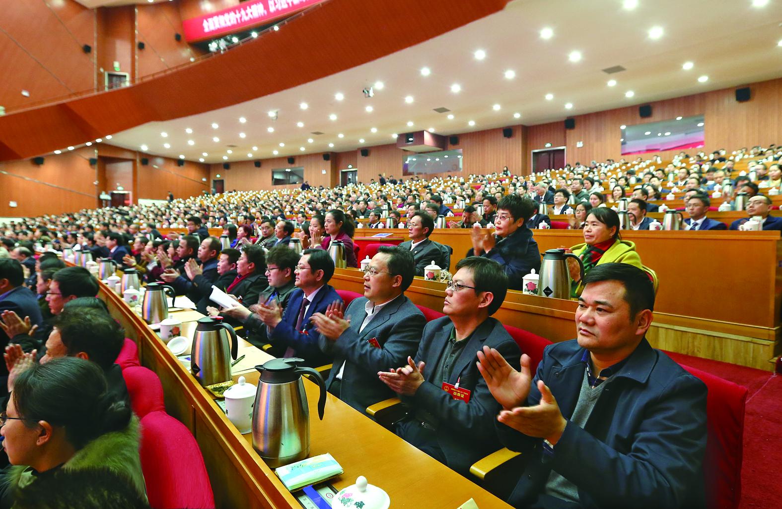 省十三届人大一次会议举行第四次全体会议
