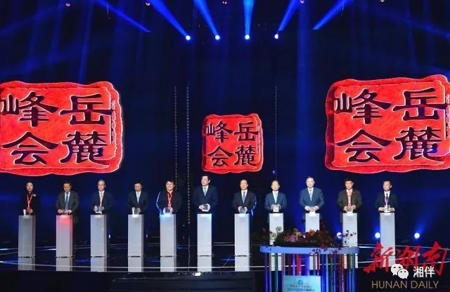 岳麓峰会上,省委书记杜家毫发出邀约:欢迎...