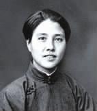 向警予:中国共产党唯一的女创始人