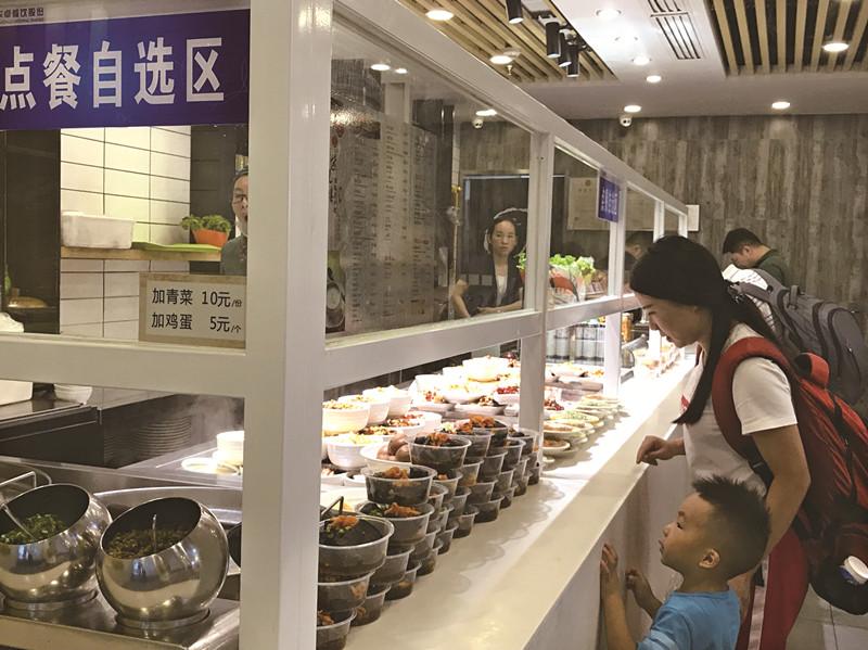"""长沙黄花机场餐饮做实""""同城同价"""",开通餐食质量投诉通道"""