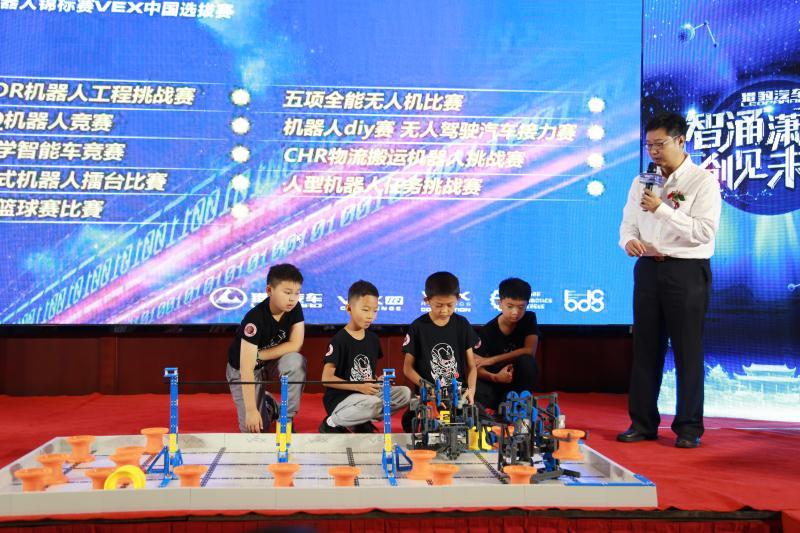 本月,400多支优秀赛队永州比拼机器人