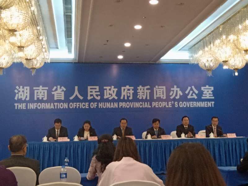 第十四届湘台经贸文化交流合作会10月30日开幕