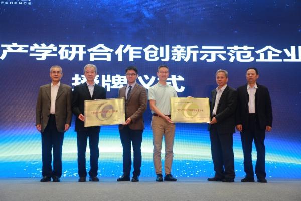 """世界健康大会在杭举行,卫健科技签约""""中国健康管理联盟产学研转化项目"""""""