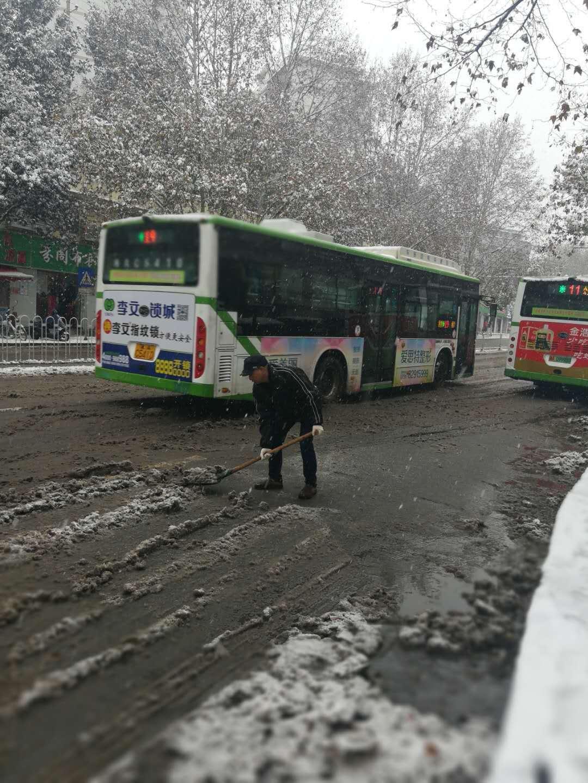 迎战冰雪丨长沙市内长途车暂停发班,公交车、出租车正常运营