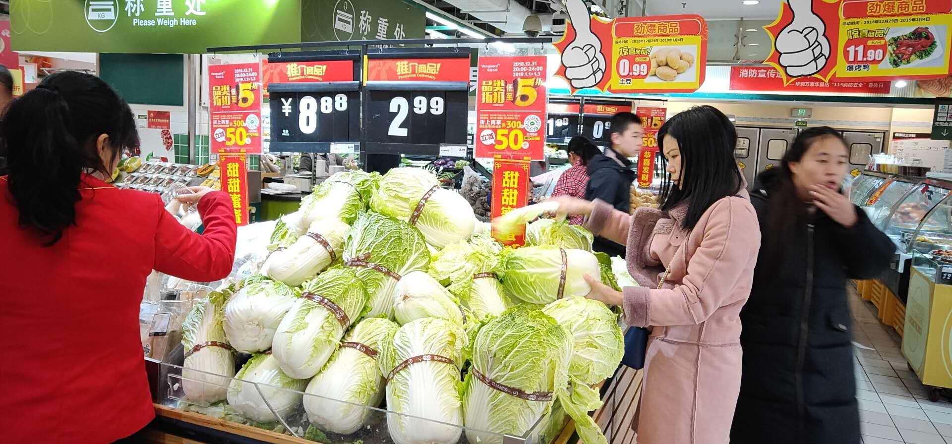 迎战冰雪丨羊肉、萝卜受欢迎,超市菜价平稳