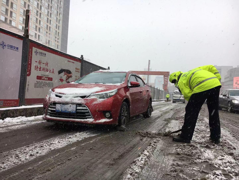 迎战冰雪丨17:00长沙路况:城区暂时正常,部分县市道路结冰