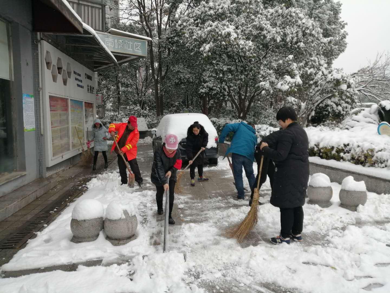 迎战冰雪丨 长沙市天心区南城社区多措并举保出行