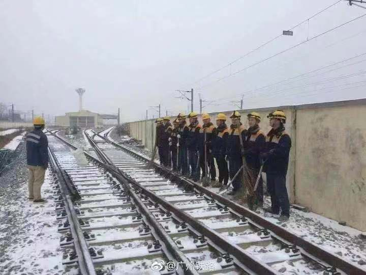迎战冰雪 | 长沙南火车站部分高铁车次停运